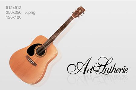 artlutherie guitar