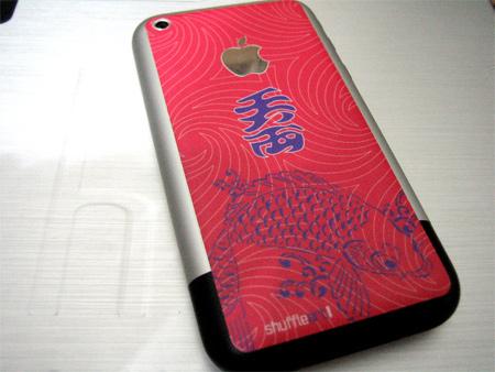 ShuffleArt iPhone-Lucky Charm