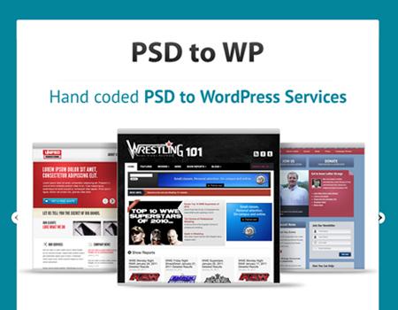 PSD to WP
