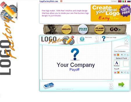 LogoFactoryWeb