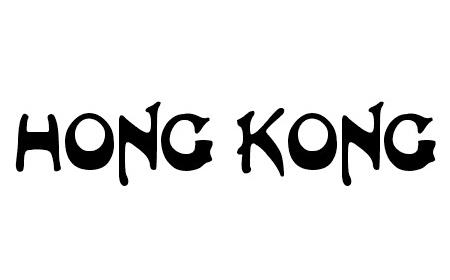 Hong Kong font