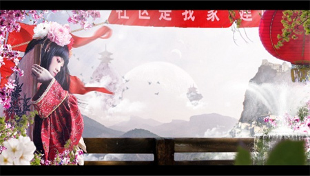 Create a Wallpaper of Japan in Photoshop