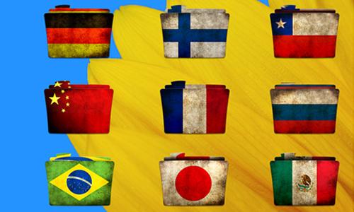 Dirty Flag Folders:VersionZero